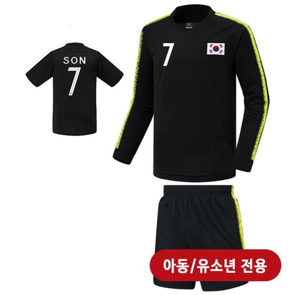 대한민국 써드형 18-19 축구유니폼 셋트 [풀마킹/번호/이니셜] <BR>★아동/유소년용★<BR>C1910_K