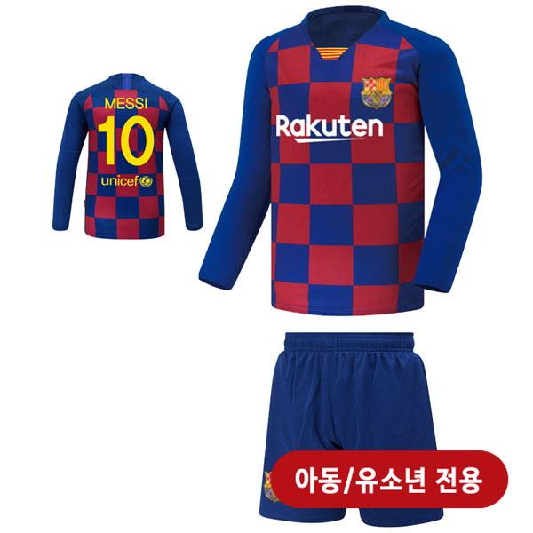 바르셀로나 홈형 19-20 축구유니폼 셋트 [풀마킹/번호/이니셜] <BR>★아동/유소년용★<BR>C1916_K