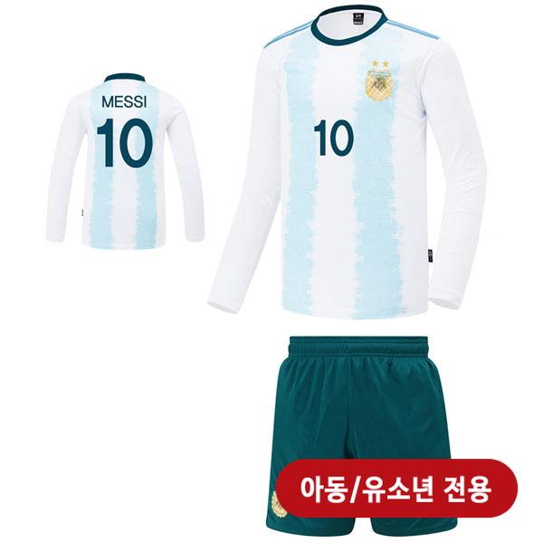 아르헨티나 홈형 17-18 축구유니폼 셋트 [풀마킹/번호/이니셜] <BR>★아동/유소년용★<BR>C1919_K