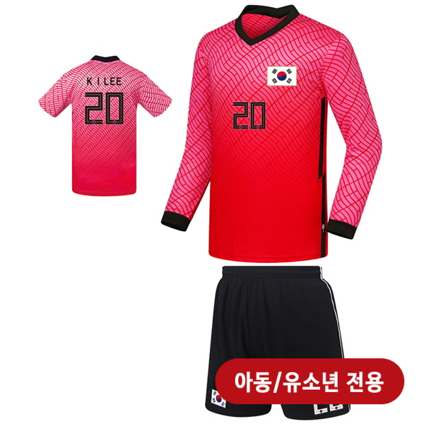 대한민국 홈형 20-21 축구유니폼 셋트 [풀마킹/번호/이니셜] <BR>★아동/유소년용★<BR>C2003_K