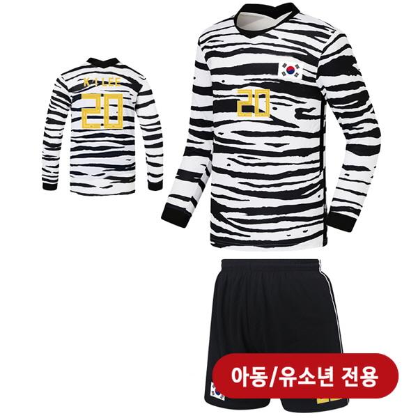 대한민국 어웨이형 20-21 축구유니폼 셋트 [풀마킹/번호/이니셜] <BR>★아동/유소년용★<BR>C2004_K