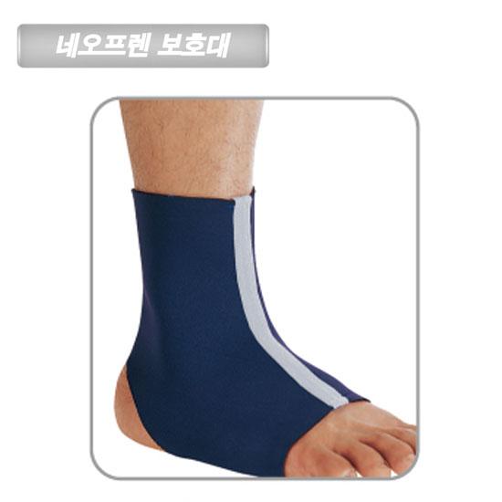 [캡스록] 발목 보호대 CSR-49