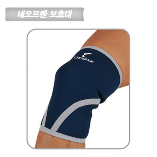 [캡스록] 무릎 보호대 CSR-66