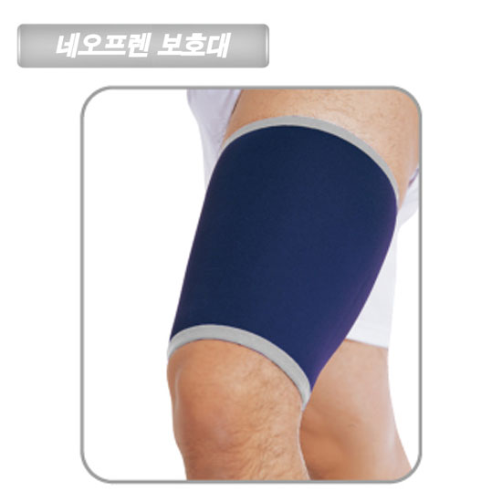 [캡스록] 허벅지 보호대 CSR-68