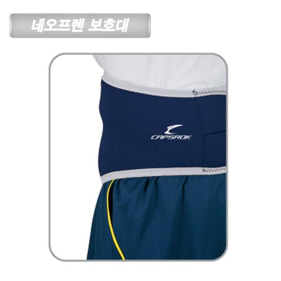 [캡스록] 허리 보호대 CSR-69