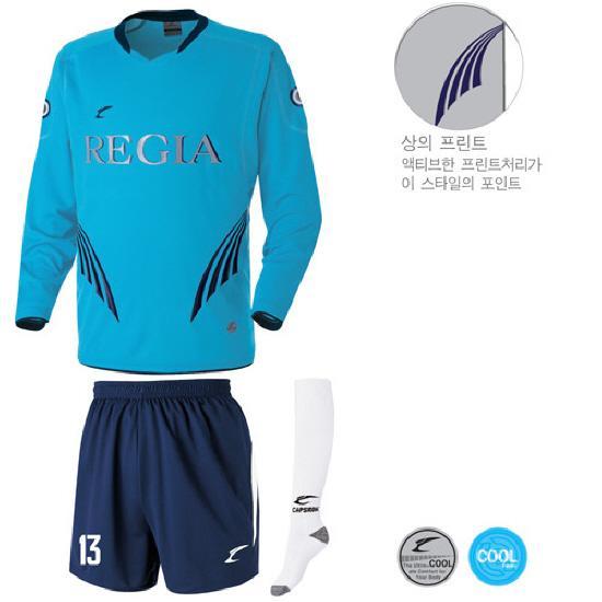 레지아 축구 유니폼 셋트 CSR9166
