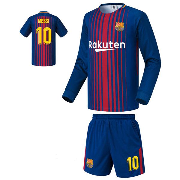 바르셀로나 홈형 17-18 축구유니폼 셋트 [풀마킹/번호/이니셜] FS7451