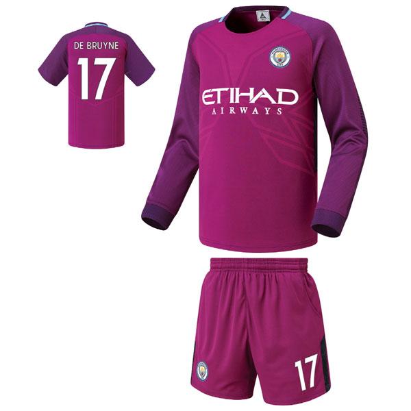 맨시티 어웨이형 17-18 축구유니폼 셋트 [풀마킹/번호/이니셜] FS7465