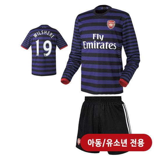 아스날 어웨이형 12-13 축구유니폼 셋트 [풀마킹/번호/이니셜] <BR>★아동/유소년용★<BR>HTT22-1