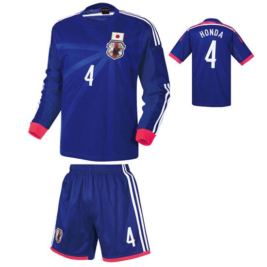일본 홈형 14-15 축구유니폼 셋트 [풀마킹/번호/이니셜] HTT306