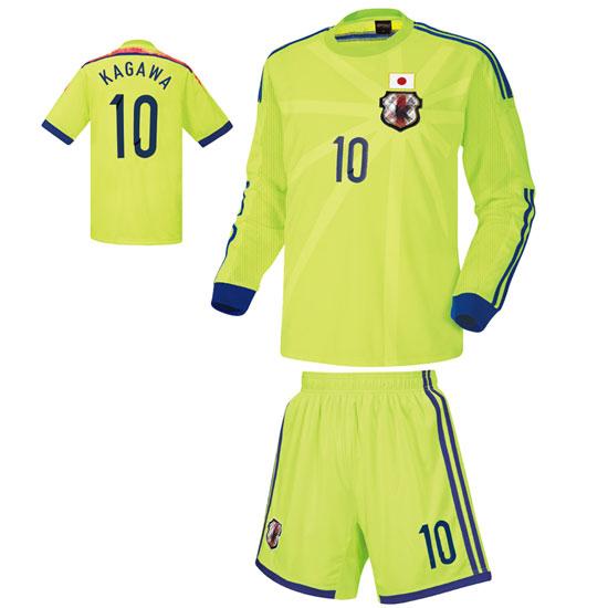 일본 어웨이형 14-15 축구유니폼 셋트 [풀마킹/번호/이니셜] HTT307