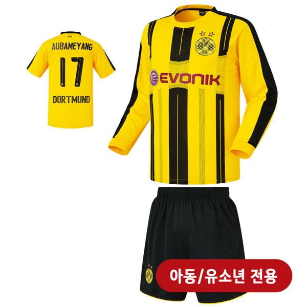 도르트문트 홈형 16-17 축구유니폼 셋트 [풀마킹/번호/이니셜] <BR>★아동/유소년용★<BR>HTT50