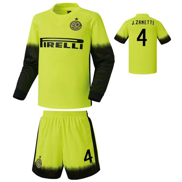 인터밀란 써드형 15-16 축구유니폼 셋트 [풀마킹/번호/이니셜] 기능성원단 HTT599