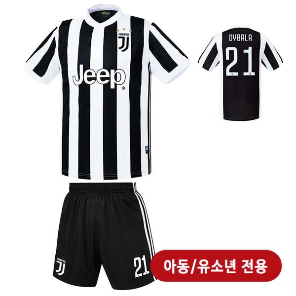 유벤투스 홈형 17-18 축구유니폼 셋트 [풀마킹/번호/이니셜] <BR>★아동/유소년용★<BR>HTT73