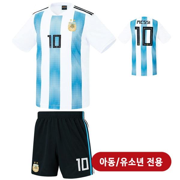 아르헨티나 홈형 17-18 축구유니폼 셋트 [풀마킹/번호/이니셜] <BR>★아동/유소년용★<BR>HTT78