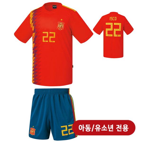 스페인 홈형 17-18 축구유니폼 셋트 [풀마킹/번호/이니셜] <BR>★아동/유소년용★<BR>HTT79