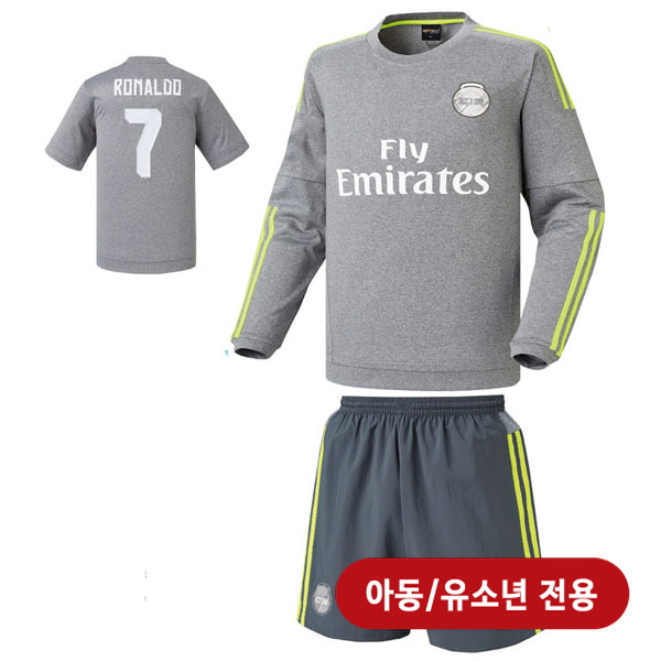레알마드리드 어웨이형 15-16 축구유니폼 셋트 [풀마킹/번호/이니셜] <BR>★아동/유소년용★<BR>HTT94