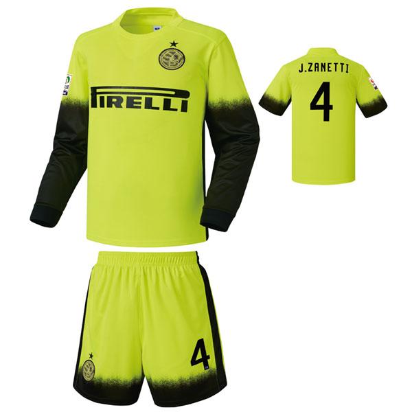 인터밀란 써드형 15-16 축구유니폼 셋트 [풀마킹/번호/이니셜] NTT453T