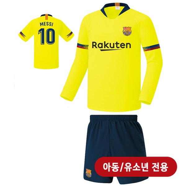 바르셀로나 어웨이형 18-19 축구유니폼 셋트 [풀마킹/번호/이니셜] <BR>★아동/유소년용★<BR>UTU187