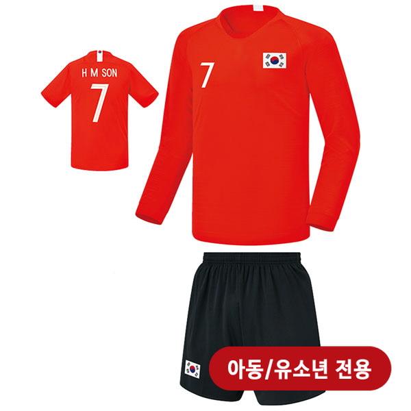 대한민국 홈형 18-19 축구유니폼 셋트 [풀마킹/번호/이니셜] <BR>★아동/유소년용★<BR>UTU215