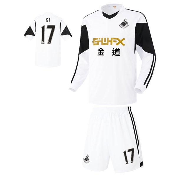 스완지시티 홈형 13-14 축구유니폼 셋트 [풀마킹/번호/이니셜] UTU422