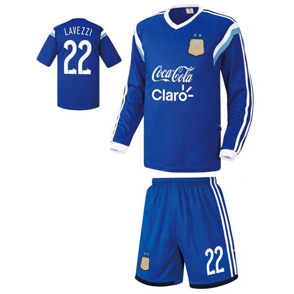 아르헨티나 져지형 14-15 축구유니폼 셋트 [풀마킹/번호/이니셜] UTU451