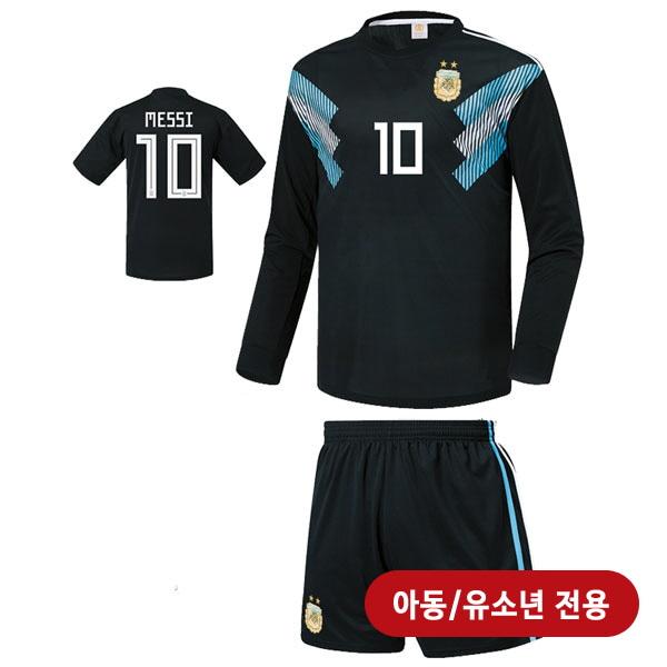아르헨티나 어웨이형 18-19 축구유니폼 셋트 [풀마킹/번호/이니셜] <BR>★아동/유소년용★<BR>UTU483