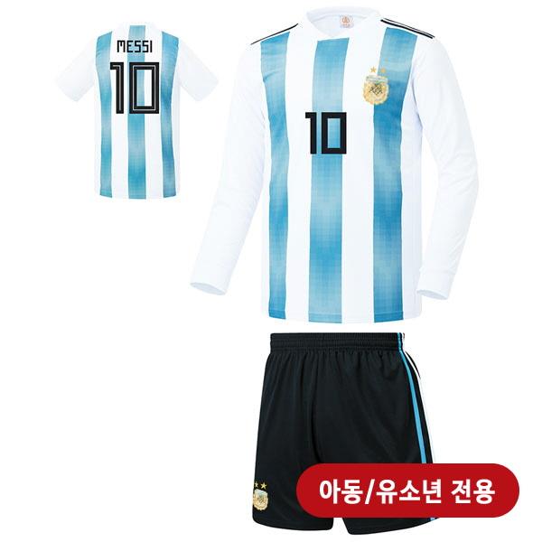 아르헨티나 홈형 17-18 축구유니폼 셋트 [풀마킹/번호/이니셜] <BR>★아동/유소년용★<BR>UTU486
