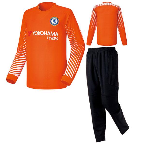 첼시 홈 17-18 GK 골키퍼복 [풀마킹/번호/이니셜] UTU818